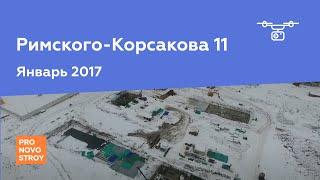 видео ФСК «Лидер» и «Город на реке «Тушино-2018» построят апартаменты