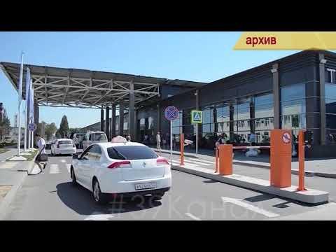 Из Анапы открываются прямые авиарейсы в Ереван