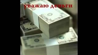 Богатство, здоровье, успех  Аффирмации mp4 2(Аффирмации, аффирмации на каждый день, аффирмации на деньги, аффирмации на успех, видео аффирмации., 2014-07-03T14:59:13.000Z)