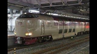 JR東海・西日本【寝台特急サンライズ瀬戸】285系、岡山駅到着,Japan Railway, Sunrise Express