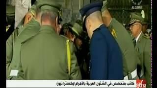 الآن | متخصص في الشئون العربية: اللواء شنقريحة يتمتع بشعبية في الجزائر واختياره موفق
