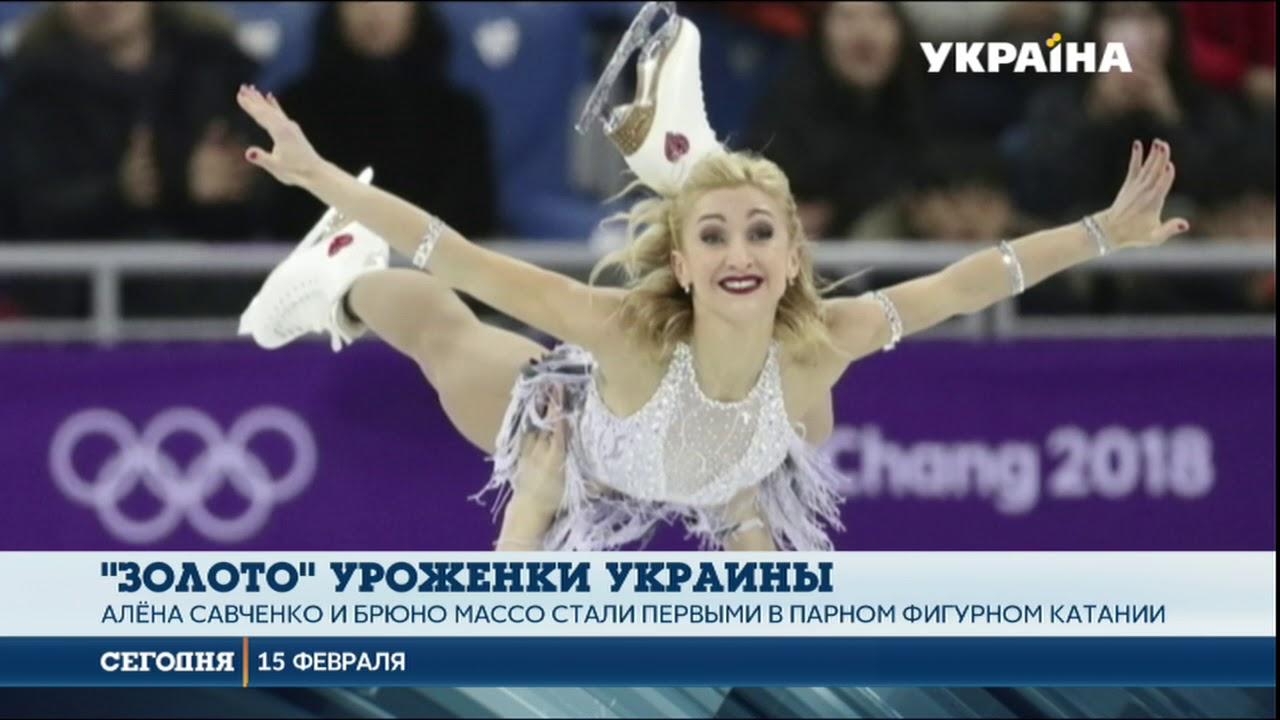 алена савченко произвольная программа 2018