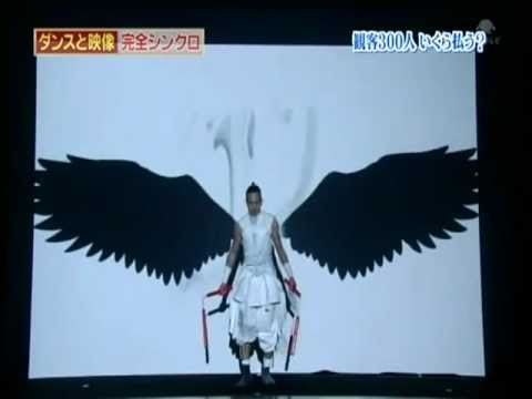 japanese  performer & projection image
