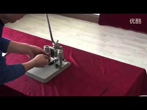 Manual Round Corner Cutter Business