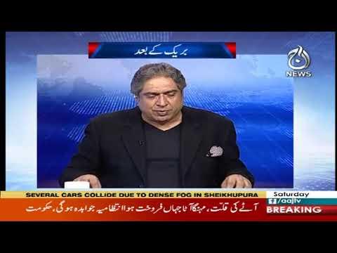 Aaj Rana Mubashir Kay Sath - Saturday 18th January 2020