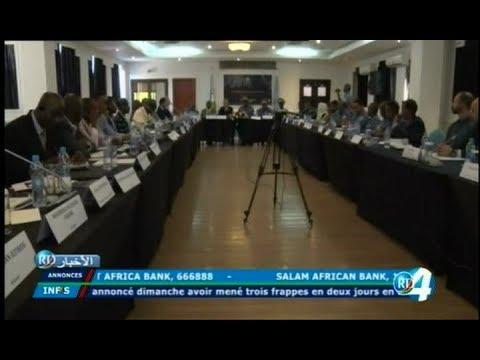 Télé Djibouti Chaine Youtube : JT Francais du 14/11/2017