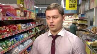 """Сюжет программы """"Доброе утро"""", Первый канал"""