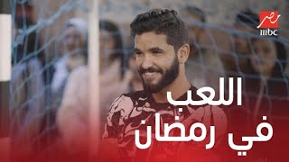 صالح جمعة: حصلت علي فرص في الأهلي لم يحصل عليها أحد قبلي أو بعدي (فيديو)