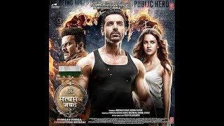 dhadak full movie download hd filmyzilla