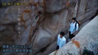 Gambar cover [咱們私奔吧] 濱崎步(浜崎あゆみ) - Voyage(旅程) (Acoustic Orchestra Version) MV(上癮網絡劇)