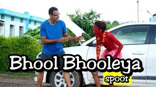 Bhool bhuleya comedy scene part 1   akshay kumar   spoof   vikalp mehta #Akshaykumar #comedy