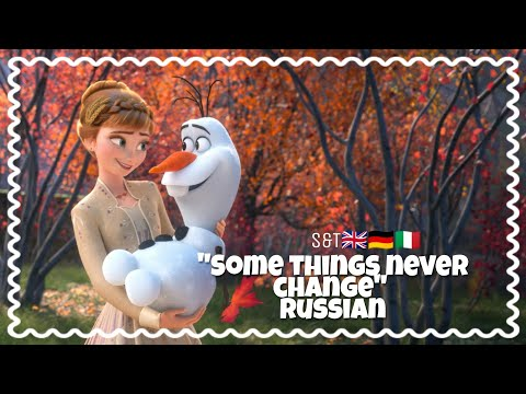 Вещи вечные | Some things never change - RUSSIAN HD Sub&Trans Eng Ger It || Frozen 2 || Frozen II