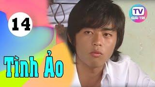 Chuyện Tình Công Ty Quảng Cáo - Tập 14 | Giải Trí TV Phim Việt Nam 2020