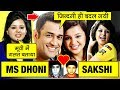 The Untold Truth of Sakshi Dhoni ❤ (MS Dhoni की Wife)   Love Story   Mahendra Singh Dhoni   Ziva