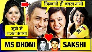 Download lagu The Untold Truth of Sakshi Dhoni Love Story Mahendra Singh Dhoni Ziva MP3