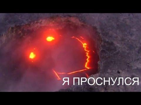 vulkan-nastoyashiy