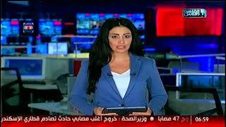نشرة اخبار السابعة صباحا من القاهرة والناس  13 اغسطس