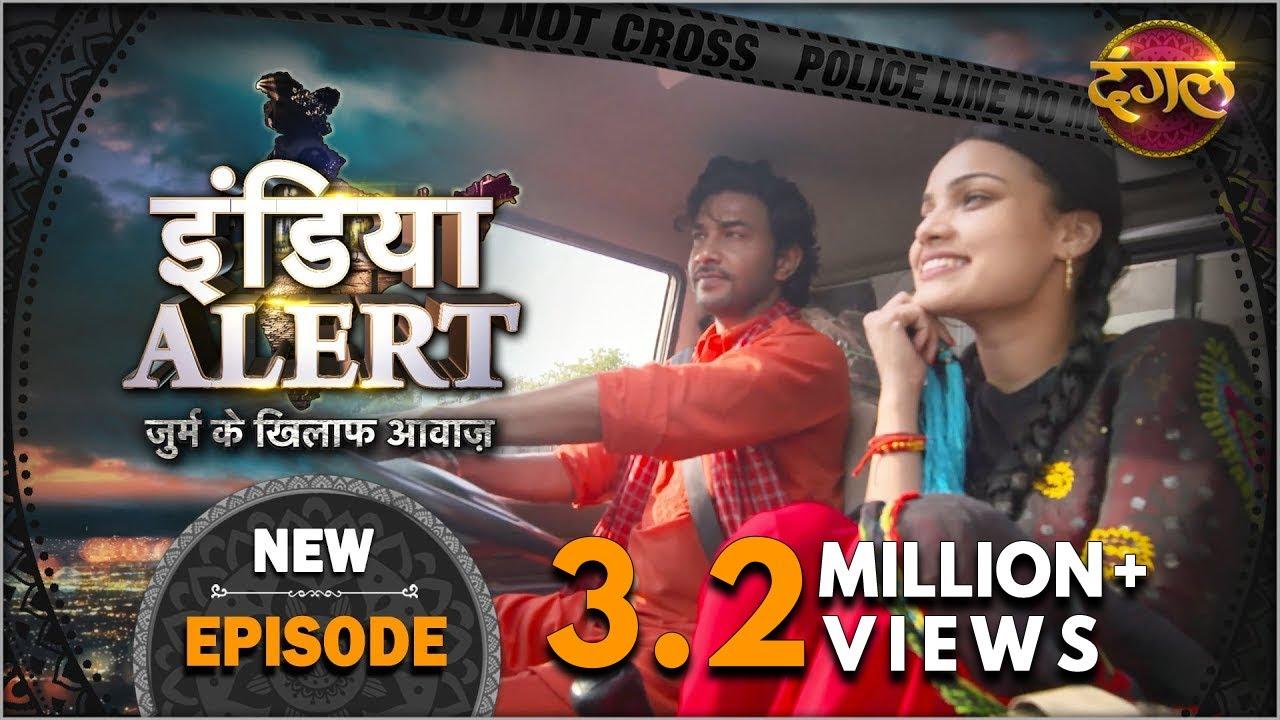 Download India Alert | New Episode 393 | Marjawa ( मरजावां ) | Dangal TV Channel