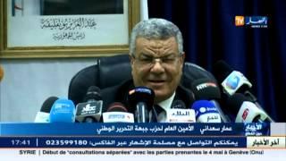 """مثير جدا: عمار سعيداني يتهم القائمين على كتاب """"الجزائر باريس"""" الذي يستهدف محيط بوتفليقة"""