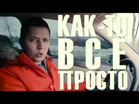 Mercedes Benz E200 Полная версия | ИЛЬДАР АВТО-ПОДБОР - Cмотреть видео онлайн с youtube, скачать бесплатно с ютуба
