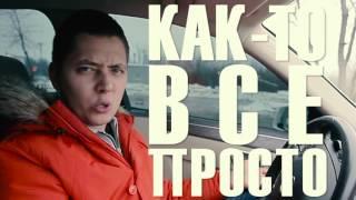 Mercedes Benz E200 Полная версия | ИЛЬДАР АВТО ПОДБОР