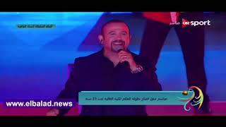 شاهد.. هشام عباس يشعل حفل افتتاح بطولة العالم للطائرة مصر 2017
