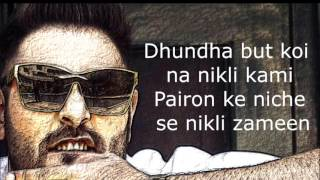BADSHAH LATEST SONG MERCY FULL LYRICS