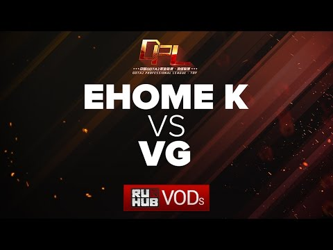 EHOME.K vs Vici Gaming, DPL Season 2 - Relagation, game 1 [T