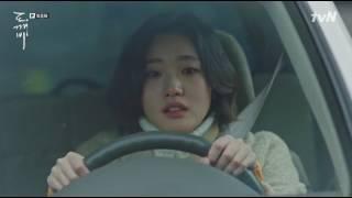 Goblin Eun tak s Death Scene