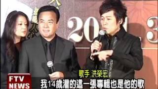 【民視即時新聞】有日本演歌天王封號的細川貴志,在暌違6年後,明年將來...