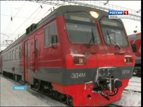 Расписание движения электричек в Пензенской области будет оптимизировано