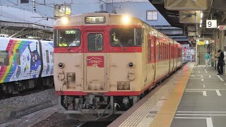 JR西日本 岡山駅 2021/1 ②(4K UHD 60fps)