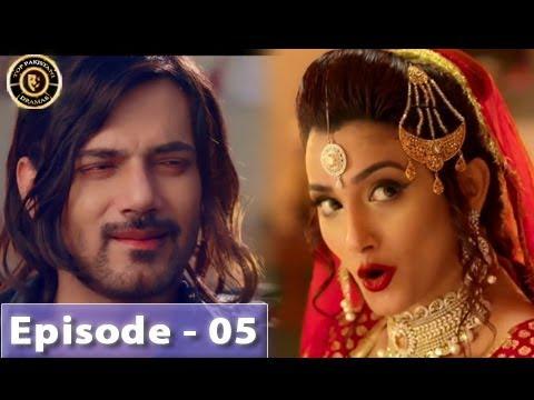 Visaal Episode 5 - Top Pakistani Drama