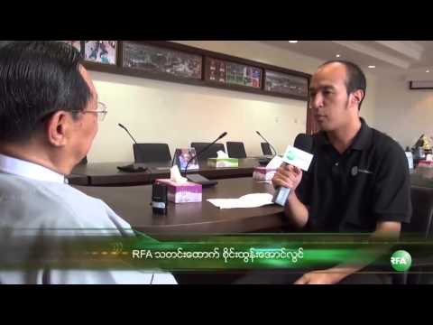 Interview with KBZ Bank's Vice President: Myanmar Kyat Against US Dollar