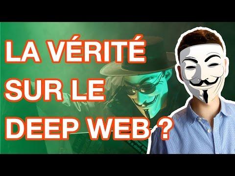 POURQUOI le deep web vous fascine ? #PMG6