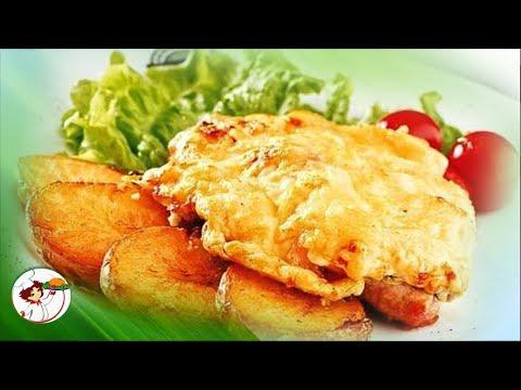 Куриные Отбивные с сыром и помидорами! Вкусно и красиво!