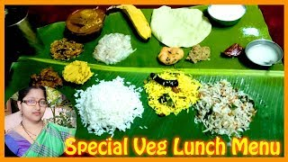 South Indian Thali recipe | Veg South Indian Lunch Menu Ideas | Andhra Style Thali