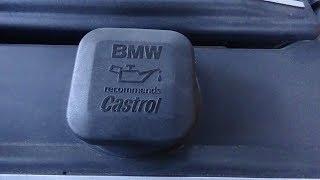 BMW E60  5 SERIES   СКОЛЬКО ЛИТРОВ МАСЛА  НУЖНО ЧТОБЫ ПОМЕНЯТЬ МАСЛО В ДВИГАТЕЛЕ 2.5 Л.