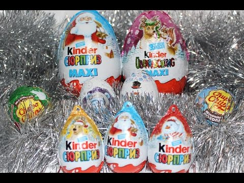 Новогодний Микс #2. Kinder Surprise Maxi,Chupa Chups, и другие сюрпризы.