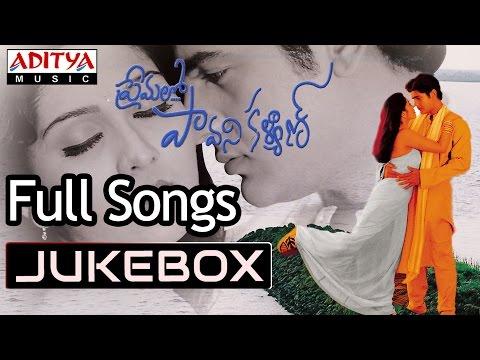 Premalo Pavani Kalyan Telugu Movie Songs Jukebox Ll Deepak, Ankitha