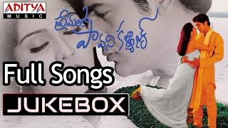 Premalo Pavani Kalyan Telugu Movie Songs Jukebox ll Deepak, Ankitha