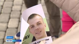 Фото Депутаты Ярославской областной Думы организовали акцию помощи для жителя Рыбинска Ивана Леонова