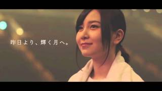 仙台市出身のAKB48 チームAメンバー、岩田華怜による「萩の月」のTVCM第2弾です。 AKB48のメンバーとして、そしてこれからも自分の夢を叶えるための第一歩として、 ...