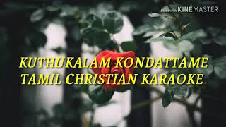 Karaoke Kuthukalam Kondattame Tamil Christian Karaoke