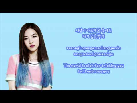 [HAN-ROM-ENG SUB] Red Velvet Wendy - Return ft Yook Ji Dam (Who Are You: School 2015 OST)