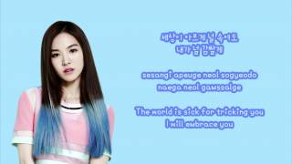 Download Mp3 Red Velvet Wendy Return ft Yook Ji Dam