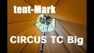 2018秋発売予定の天幕 CIRCUS TC BIGです。 天窓がいい感じでした。 素...