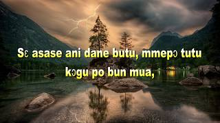 Yesu Ka Wo Ho (Official  Lyrics Video) Who Can Sing It In His/Her Local Language?