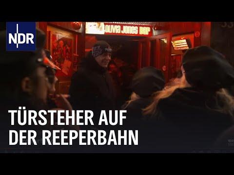 Die Türsteher vom Hamburger Kiez | Die Reportage | NDR