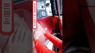 BMW 5 series car floor mats